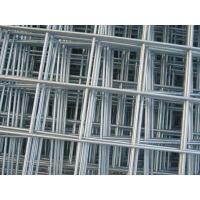 Buy cheap Steel Bar Welded Wire Mesh For Industrial Electro ,Elector Welded Wire Mesh from wholesalers