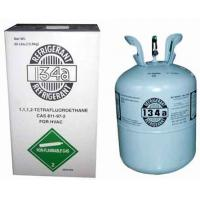 Quality Refrigerant R134A CE Refillable steel cylinder for sale