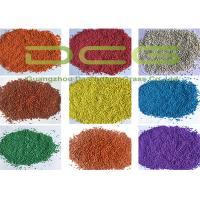 Quality High Weather Stability Artificial Grass Accessories EPDM Rubber Granules for sale