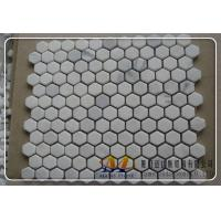Quality Polished China Marble Mosaic for sale