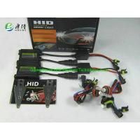 China HID Conversion Kits H8 on sale