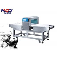 Food Processing Industry Food Metal Detector Machine Factory Direct Proceeding