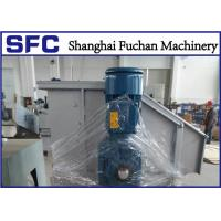 Quality Industrial Rotary Drum Filter Screening Equipment For Wastewater Dewatering for sale