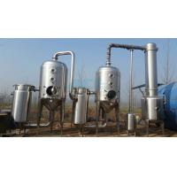 Quality Fruit Juice Concentrator Double-Effect Falling Film Thermal Evaporator for sale