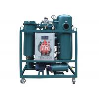 Quality Turbine Oil Purification Machine , Used Oil Recycling Equipment For Remove Impurities for sale