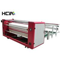 Quality 1700mm Textile Sublimation Heat Transfer Printing Machine Automatic Wide Format for sale