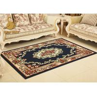 Quality Elegant Persian Floor Rugs Persian Style Carpet Washable Non Deformation for sale
