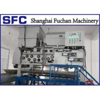 Quality Professional Belt Filter Press Stainless Steel 304 For Filtering Suspended Matter for sale