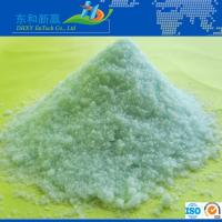 Buy cheap 98%ferrous sulfate water treatment from wholesalers