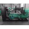 Buy cheap Low price generator 30kw diesel genertor three phase water cooling hot sale from wholesalers