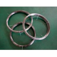 Quality 3.17mm cleaned Molybdenum Wire for sale