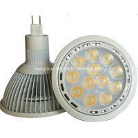 Quality 17W G8.5 LED Spot Light with 24 Degree for sale