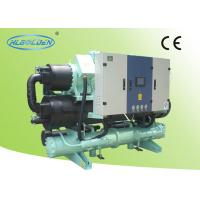 Quality High Efficiency Water Cooled Screw Chiller for sale