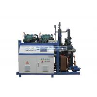 China Refrigeration compressor unit with Bitzer compressor for poultry blast freezer, refrigerant R404a on sale
