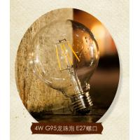 Quality G95 E27 4W Edison COG lamp LED Filament Bulb Light clear and forsted milky cover for sale
