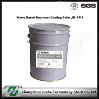 Quality Chrome Free Water Based Zinc Nickel Plating Salt Fog Time 720 Hours 6-7.5 Film Thickness for sale