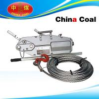 Quality NHSS series wire rope pulling hoist for sale