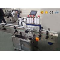 Quality Factory direct sale servo motor hig direct selling automatic label applicator machine for sale