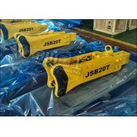 Quality Small Excavator Hydraulic Rock Breaker SB20 Price For Mini Excavator AIRMAN YANMAR for sale