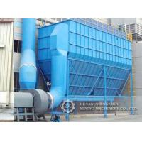 China Pulse Jet Dust Collector in China on sale