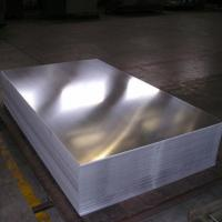 Quality Wide 5083 O/H321 Aluminum Plate Used in Coal Hopper Cars about Rail Transportation for sale