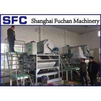 Quality udge Belt Press Wastewater Treatment Machine With Air Pressure Control for sale