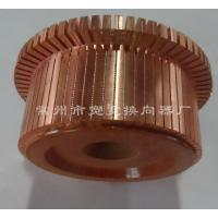 Quality KUANKUAN DC Motor Commutator 69 Pieces For DC Traction Motor XQ-10KW for sale