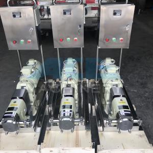 Quality Sanitary Stainless Steel Heat Retaining Rotary Horizontal LobePump Rotary Lobe Pump for Washing Liquid for sale