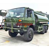 Quality Off Road Military Water Truck, Dongfeng CUMMINS Engine 6x6 Water Transport Truck for sale