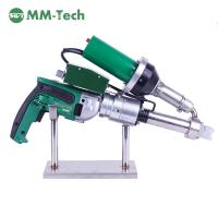 Quality Hand Held Plastic Extrusion Welder,hand extruder, Hand held Plastic Extrusion Welding Machine, for sale