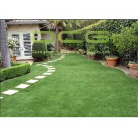 Quality Commercial PE Artificial Turf Garden / s Shaped Fake Green Grass Carpet for sale