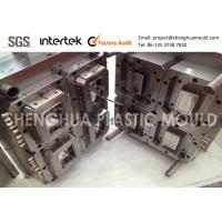 Quality Dongguan Plastic Food Box Injection Mold Maker for sale