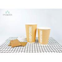 China Bagasse Paper Disposable Ripple Paper Cup Earth Friendly Flexco Printing on sale