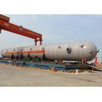 Quality PDH Separation Chemical Pressure Vessels  Tower Lummus Technology for sale