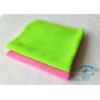 Buy Durable Green Microfiber Cleaning Cloth 100% Polyester , Endless Edge at wholesale prices