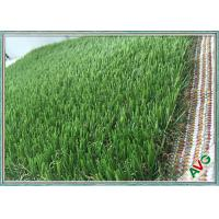 Quality Natural Outdoor Artificial Grass For Garden Wedding Decoration Artificial Grass for sale