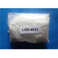 Quality LGD-4033 High Quality 99% White Raw Powder for Muscle Growth From Factory for sale