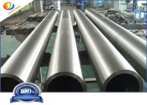Quality Annealed ASTM B353 Seamless R60704 Zirconium Tube for sale