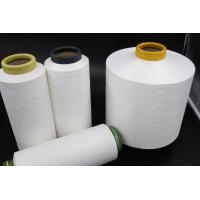 Best Semi - Dull DTY 150D/96F Polyester Multifilament Yarn With Soft Crimp wholesale