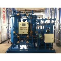 Quality Custom Made Cryogenic Nitrogen Generator , Powerful Nitrogen Making Machine for sale