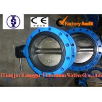 Quality High Performance Double Flanged Butterfly Valves with Handle Gear Operator DN25 - DN1200 for sale