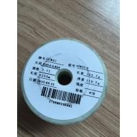 Quality thin tungsten wire / W/wolfram filaments 99.95% purity for lamp wire for sale