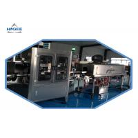 Quality Pvc Shrink Sleeve Applicator Machine With Shrink Steam Tunnel For Plastic Cups for sale