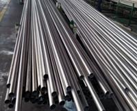 Quality Supply B338 Titanium and Titanium Alloy Tube for Condensers and Heat Exchangers for sale