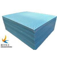 Quality uv resistance lightweight durable high quality light duty ground protection mats for sale