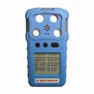 China Mining portable multi-gas monitor on sale