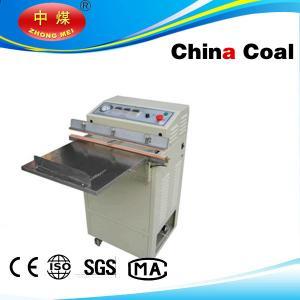 Quality VS-800 External food vacuum packaging machine for sale