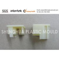 Quality Small Plastic Parts Prototype Maker and Injection Tool Maker for sale
