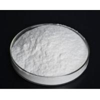 Buy 99% Purity White Powder Pharmaceutical Raw Materials Paroxetine CAS: 61869-08-7 at wholesale prices