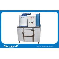China Supermarket Flake Ice Machine 500kg/day , High Efficiency Refrigerator Ice Maker on sale